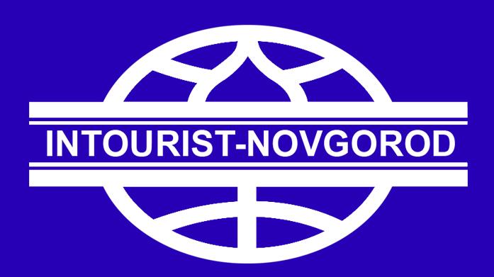 турфирмы Великий Новгород (Новгород)